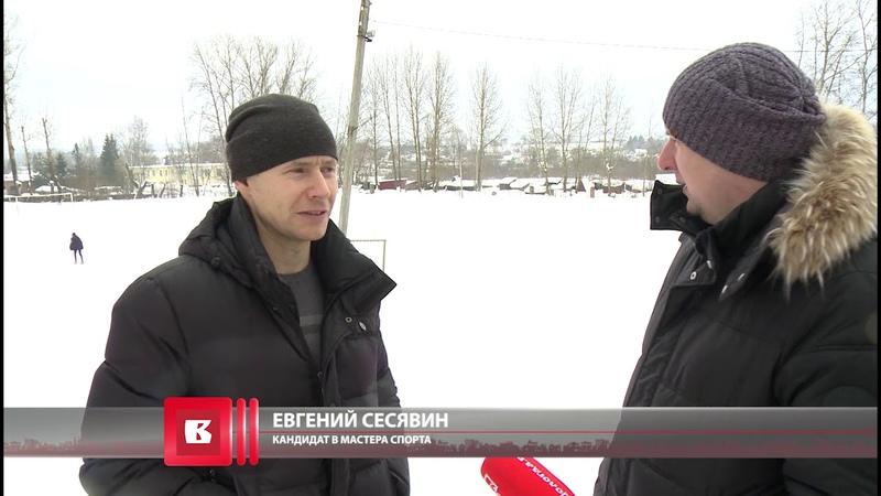 Варианты развития лыжных трасс Вологды рассмотрели представители спортивного сообщества города