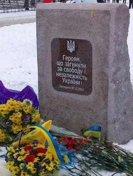 В квартире российской активистки, бросившей пистолет Пореченкову, идет обыск, - СМИ - Цензор.НЕТ 7265