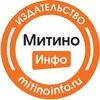 Митино Инфо Москва
