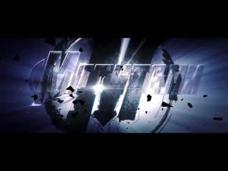 Мстители: Финал – новый официальный трейлер (16+) на русском языке!