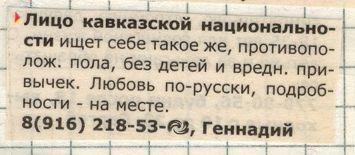 http://cs619131.vk.me/v619131124/3d76/F9ffsy2YMW0.jpg
