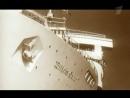 Титаник Третьего Рейха ЛИВНЫ Документальное кино