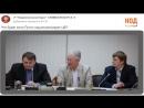 Путин пытался национализировать ЦБ РФ