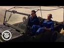 """Синяя бутылка. Телеспектакль по мотивам романа Рэя Бредбери """"Марсианские хроники"""" (1994)"""