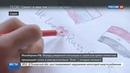 Новости на Россия 24 • Дорога к миру в Сирии к северу от Хомса открылась третья зона деэскалации