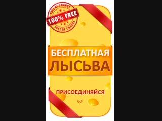 Розыгрыш 3х сертификатов в банкетный зал ФестивальРум