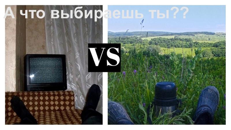Прогулки в округе Новороссийска и Анапы, лесные места силы, интересные находки, море, Кавминводы и д