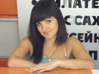 Виктория Богомолова, 5 мая , Херсон, id127959842