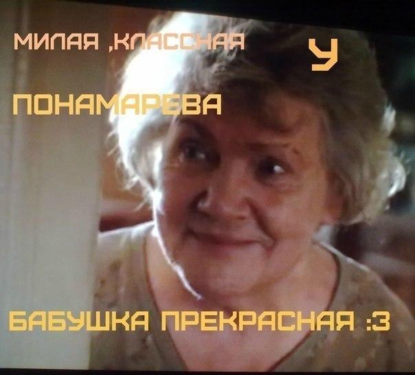 смотреть молодежка 2 сезон 28 серия 05 02 15