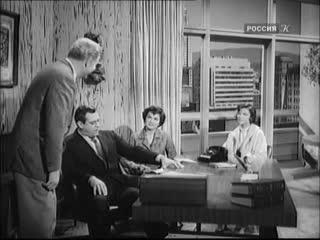 «Перри Мейсон. Дело о шарфе с обезьянками» (1960), реж. Джеральд Майер