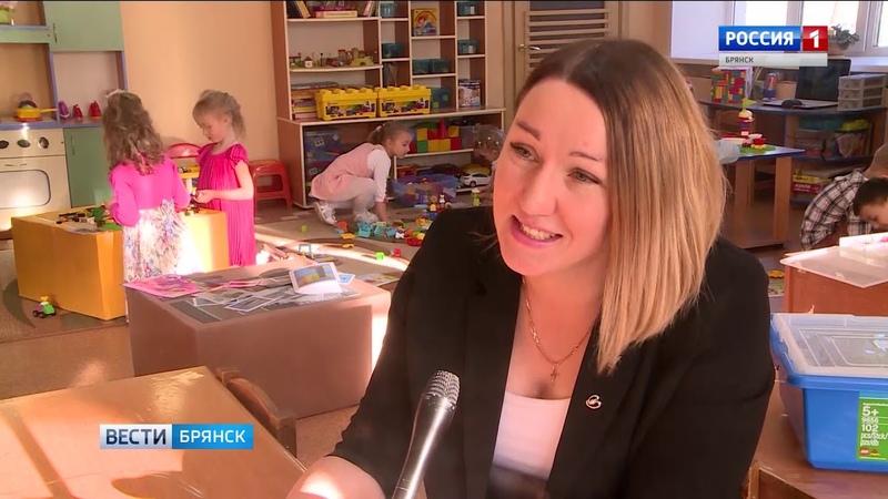 Воспитатель из Брянска - лауреат Всероссийского конкурса