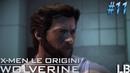 X-Men Origins: Wolverine - поберегись 11