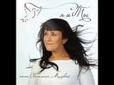 Светлана Малова - Плачет земля (альбом я и Ты, 2012)
