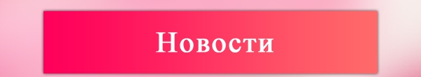 /topic-123135321_35944490