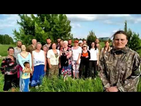 Мы против соседства с частным аэродромом г. Томск