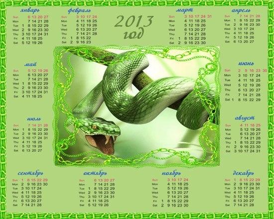 Благодарности еще не выражали. manager.  Календарь на 2013 год - Год змеи, змея с зеленой окраской PSD l 3500x2400 l...