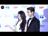 180712 Минхо и актриса Им Джи Ён на красной ковровой дорожке BIFAN 2018