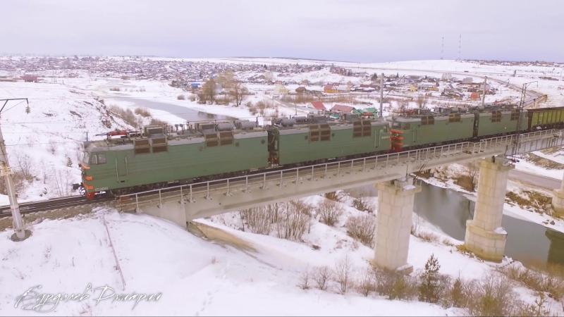 РЖД мост в Ломовке