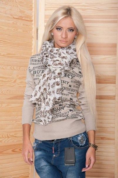 Женская Одежда Коде Доставка