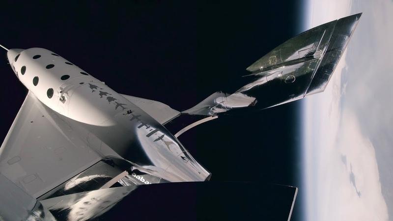 VSS Unity | Third Rocket Powered Flight