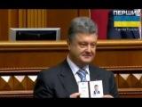 Инаугурация! РЕЧЬ Порошенка после клятвы перед Украиной!! 7.06.14 Новости Украины Сегодня.