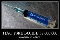 Кеп-С Помошником, 12 октября , Москва, id178046264