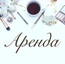 Объявление от Sofia - фото №2