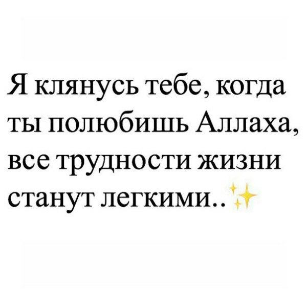 Фото №456247135 со страницы Аиды Салеевой
