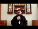О НЕХВАТКЕ БОГА. священник Андрей Ткачев. О чем скорбит душа, когда Бога бывает