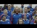 Настрой Исландии на ЧМ 2018 Благодарность России