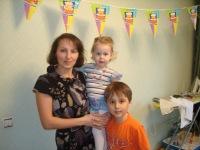 Анна Ермошина, 13 марта , Самара, id138900861