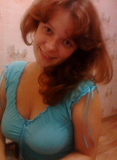 Анастасия Стародубцева, 11 апреля , Самара, id162647805