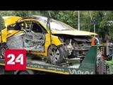 Дело пяти минут как мигранты становятся таксистами - Россия 24