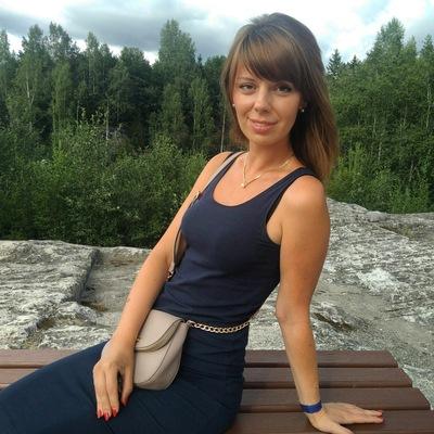 Юлия Серая
