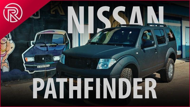 Nissan Pathfinder – покраска в сверхпрочное покрытие Титан