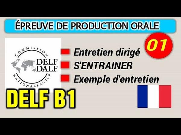 DELF B1 : Production orale - Entretien dirigé