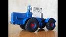 К-701 Кировец. Обзор модели 1:43 Тракторы: История, люди, машины. №97