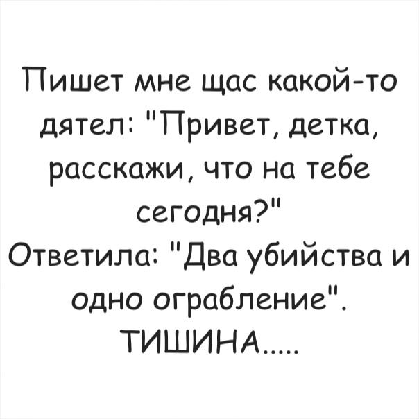 https://pp.userapi.com/c543105/v543105176/3ee3b/GF9cFplbHpU.jpg
