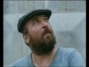 В. Давыдов и Голиаф (1985, короткометражка) (Алексей Петренко)