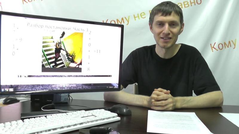 Анализ цеховой постановки в Керченском колледже Часть 3