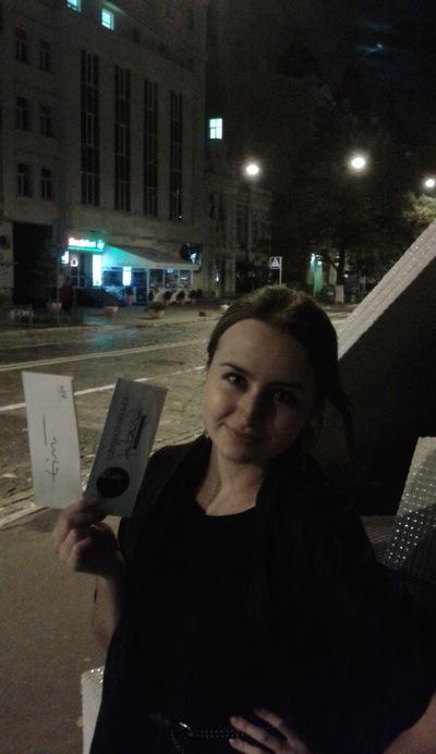 Rina Gron, 2 октября 1990, Киев, id8400253