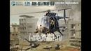 Четвертая (финальная) часть сборки масштабной модели фирмы Kitty Hawk : вертолет AH-6J/MH-6J Little Bird, в масштабе 1/35. Автор и ведущий: Дмитрий Гинзбург. : i- goods/model/aviacija/Kittyhawk/1274/