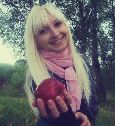 Анжелика Мельникова, 11 июня 1991, Кременчуг, id38888984
