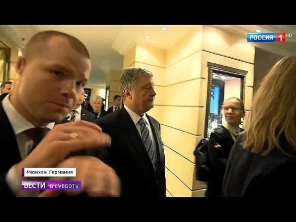 Срочно! Охранник Порошенко оттoлкнyл журналиста «России 1»