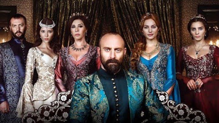 Великолепный век 1 сезон, 3 серия