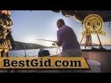 Морская рыбалка (Орджоникидзе). BestGid.