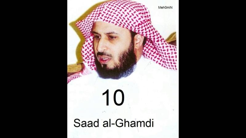 2 2 Dünyanın En Güzel Kuran Okuyan 21 Hafızı 21 Best Readers of Quran أفضل 21 قراء للقرآن
