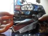 Кулак Вейдера представляет! LEGO Star Wars артикул 30053
