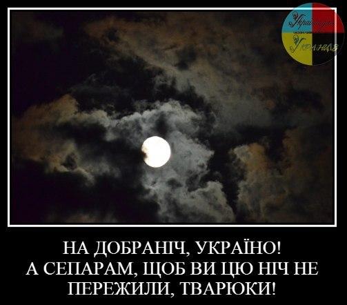 В столкновениях под Оболонским судом пострадали 14 полицейских и 15 нацгвардейцев, - Крищенко - Цензор.НЕТ 8956