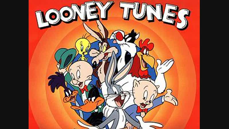 Looney Tunes Веселые мелодии 40 СЕЗОНОВ